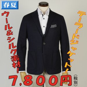 シングル段返り3釦テーラードジャケット表地ネップ ポケットチーフ 本切羽等凝った仕様 RJ3002|y-souko