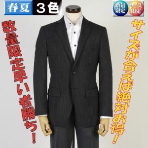 テーラード ジャケット メンズ A5サイズ 全3色 3500 RJ3006|y-souko