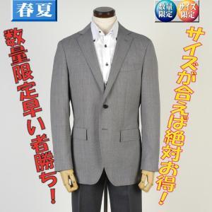 テーラード ジャケット メンズ Lサイズ ウォッシャブルストレッチ 5000 RJ3007|y-souko
