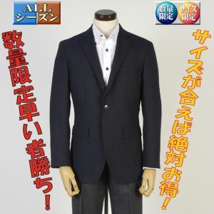 テーラード シングル段返り3釦ジャケット メンズ Y5/A5/AB5サイズ  5000 RJ3008|y-souko