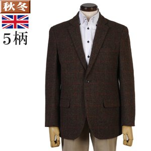テーラード シングル ジャケット メンズ毛100% 英国製ツイード生地 S M L LLサイズ 全5柄 9000 RJ4001|y-souko