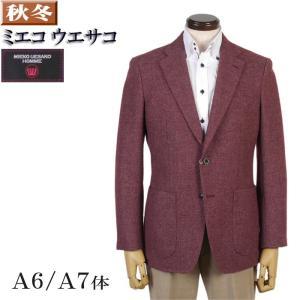 テーラード ジャケット メンズ MIEKO UESAKO HOMME A6 A7サイズ  12000 RJ4009|y-souko