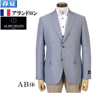 ALAIN DELON PARIS  アランドロンパリステーラード ジャケット メンズ  AB体 16000 RJi5053|y-souko