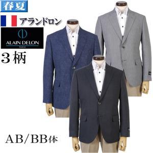 ALAIN DELON PARIS アランドロンパリステーラード ジャケット メンズ AB体 BB体 全3柄 16000 RJi5054|y-souko