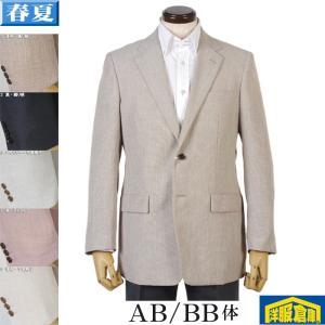 麻混 テーラード ジャケット メンズ AB/BB体 全5柄 11000 RJi5057|y-souko