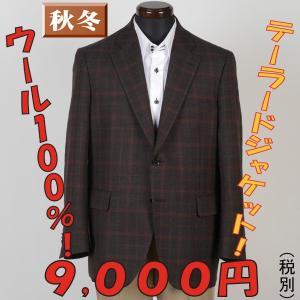 送料無料ジャケットRJ8005−テーラードジャケット濃茶 チェック柄|y-souko