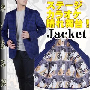 RJi801−シングル2釦テーラードジャケット日本製 ブランド『東洲斎写楽』 y-souko
