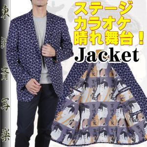 RJi802−シングル2釦テーラードジャケット日本製 ブランド『東洲斎写楽』 y-souko
