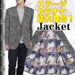 RJi803−シングル2釦テーラードジャケット日本製 ブランド『東洲斎写楽』 y-souko