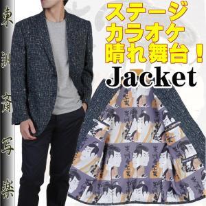 RJi804−シングル2釦テーラードジャケット日本製 ブランド『東洲斎写楽』 y-souko