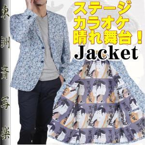 RJi805−シングル2釦テーラードジャケット日本製 ブランド『東洲斎写楽』 y-souko