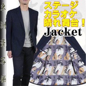 RJi806−シングル2釦テーラードジャケット日本製 ブランド『東洲斎写楽』 y-souko