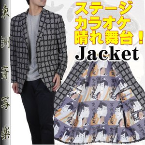 RJi807−シングル2釦テーラードジャケット日本製 ブランド『東洲斎写楽』 y-souko