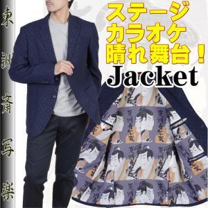 RJi808−シングル2釦テーラードジャケット日本製 ブランド『東洲斎写楽』 y-souko