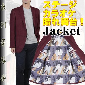 RJi810−シングル2釦テーラードジャケット日本製 ブランド『東洲斎写楽』 y-souko