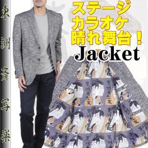 RJi811−シングル2釦テーラードジャケット日本製 ブランド『東洲斎写楽』 y-souko