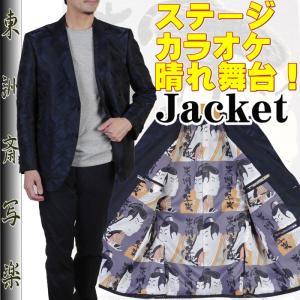 RJi812−シングル2釦テーラードジャケット日本製 ブランド『東洲斎写楽』 y-souko