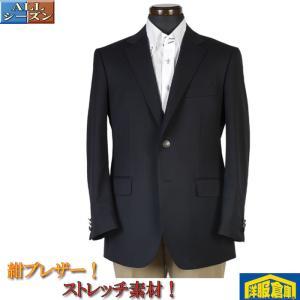 ジャケットRJ8201−濃紺無地シングル2釦ジャケットストレッチ素材 高級メタル 銀 釦 紺ブレザー|y-souko