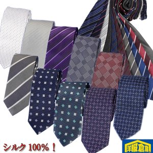 ネクタイ シルク100% 6.5cm幅のナロータイ RN4011|y-souko