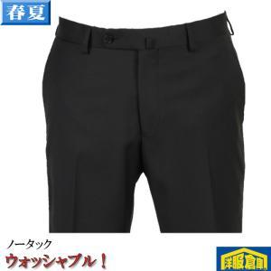 ノータックスラックス 洗えるパンツ黒無地 S/M/L/LLサ...