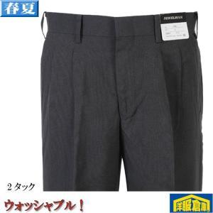 2タックスラックス洗えるウォッシャブルパンツ2700 RP5102|y-souko