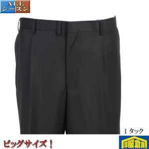 1タック スラックスビックサイズ 上質艶のある生地感 黒無地 3500 RP7102 y-souko