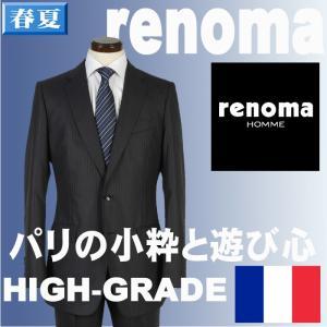 スーツ ビジネススーツ メンズ レノマ ノータック 春夏 A7 ビジネス 紳士 スリム ブランド タックなし 24000 RS30001|y-souko
