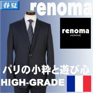 スーツ ビジネススーツ メンズ レノマ ノータック 日本製  春夏 A5 ビジネス 紳士 スリム ブランド タックなし 24000 RS30007|y-souko