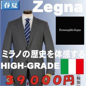 ノータックスーツErmenegildo Zegna「COOL EFFECT」本水牛釦使用A体サイズ限定 RSi30015|y-souko