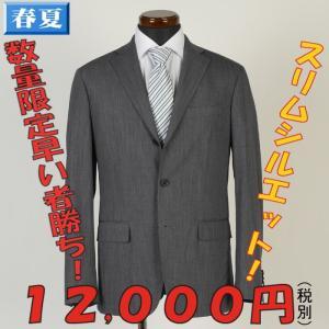ノータックスリムスーツ ウール100%シングル段返り3ボタン グレー織り柄 【YA体/A体/AB4】 サイズ限定 RS30023|y-souko