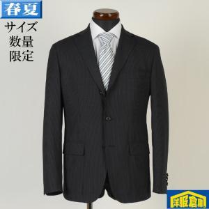 スーツ ビジネススーツ ノータック 3ボタン YA体 A体 春夏 ビジネス 紳士 スリム タックなし RS30025|y-souko