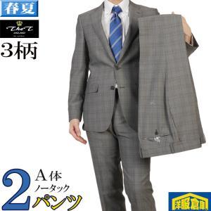 2パンツビジネススーツノータックスリム 全4柄  グレー 黒【A5/A6/A7】サイズ限定 RS3008|y-souko