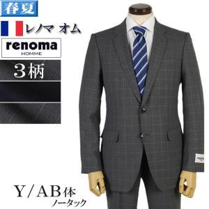 RENOMA HOMME ノータックスリムスーツA/AB体サイズ限定 全3柄 RS3031|y-souko