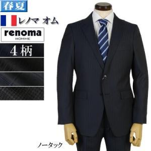 RENOMA HOMME  ノータックスリムスーツ 日本製生地使用 全2柄 RS3032|y-souko