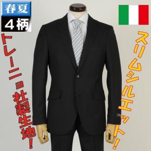 スーツ ビジネススーツ メンズ トレーニョ ノータック イタリア ウール100% Y体 A体 AB体 ブランド 春夏 ビジネス 紳士 スリム タックなし 19000 RSi3040|y-souko