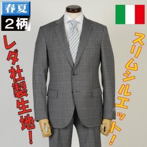 スーツ ビジネススーツ メンズ レダ ノータック YA体 A体 AB体 春夏 ビジネス 紳士 スリム タックなし 28000 RSi3042|y-souko