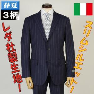 スーツ ビジネススーツ メンズ レダ ノータック YA体 A体 AB体 春夏 ビジネス 紳士 スリム タックなし 28000 RSi3043|y-souko