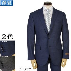 Biellano Finish生地  ビジネススーツ メンズ段返り3釦 ノータック スリムスーツ【YA体/A体/AB体】 全2色 20000 RSi3044|y-souko