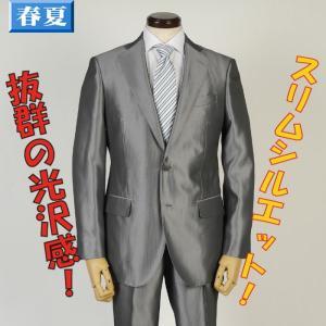 スーツ ビジネススーツ メンズ ノータック A体 春夏 ビジネス 紳士 スリム タックなし 18000 RSi3047|y-souko