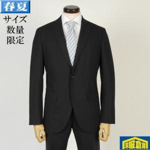 スーツ ビジネススーツ メンズ ノータック ウール100% 黒無地 YA体 A体 AB体 春夏 ビジネス 紳士 スリム タックなし RS3052|y-souko