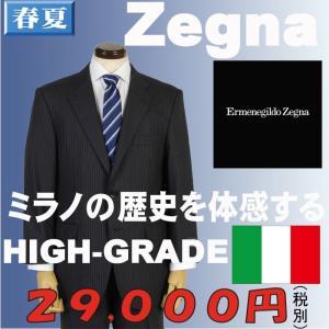 1タックスーツErmenegildo Zegna「COOL EFFECT」BB4サイズ限定 RS31009|y-souko