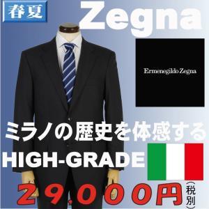 スーツ ビジネススーツ メンズ ゼニア ワンタック A体 ビジネス 紳士 ブランド タックあり RS31010|y-souko