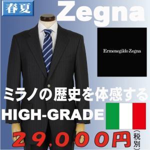 1タックスーツErmenegildo Zegna「TROPICAL」AB5サイズ限定 RS31013|y-souko