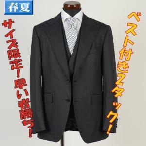 スーツ ビジネススーツ メンズ 3ピース 2タック 春夏 毛100%素材 AB8  ビジネス 紳士 タック付き スリーピース 12000 RS31025|y-souko