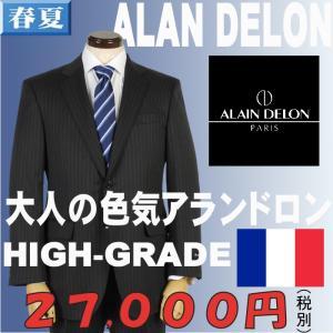 AB/BB体サイズ限定 1タックビジネススーツ「ALAIN DELON PARIS」 RS3136|y-souko