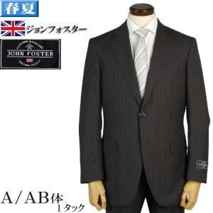 スーツ ビジネススーツ メンズ A体 AB体 1タック ビジネス ブランドスーツ 春夏 ビジネス 紳士 タック付き ワンタック RS3151|y-souko