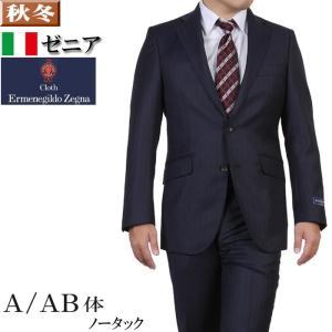 Ermenegildo Zegna ゼニア ELECTA エレクタノータック スリム ビジネス スーツ メンズ A体 AB体 37000 RS4004|y-souko