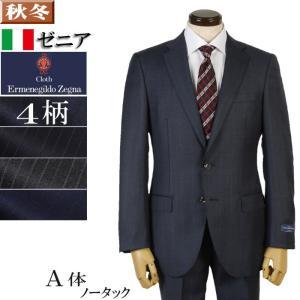 スーツ Ermenegildo Zegna ゼニア「ELECTA」エレクタノータック スリム  ビジネス スーツ メンズ A体 全4柄 39000 RSi4031|y-souko