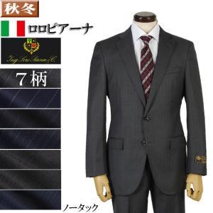 スーツ LoroPiana ロロピアーナ Super130'sノータック スリム ビジネススーツ メンズ A体/AB体  全5柄  35000 RSi4034|y-souko