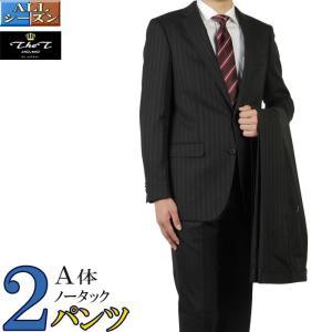 2パンツ ビジネススーツ ノータック スリム ウール100%  A5 A6 A7 春夏 ビジネス 紳士 スリム タックなし RS4051|y-souko